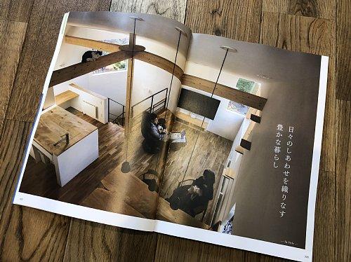 Photo-2017-12-23-13-31-49_5676