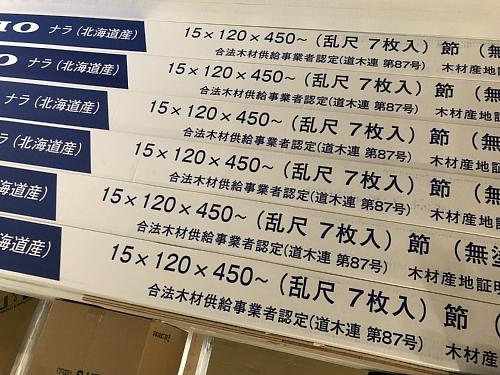 Photo-2018-08-03-15-11-30_7388