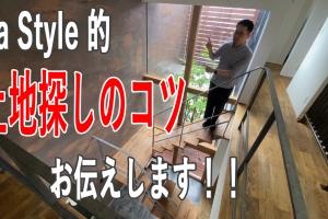Photo-2020-09-18-17-51-34_1094